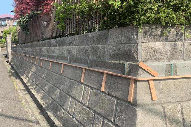 一般住宅の古い擁壁補修工事